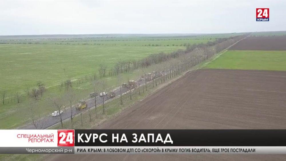 Новые дороги, трубопровод и канализационно-очистные сооружения. Западный берег Крыма преображается