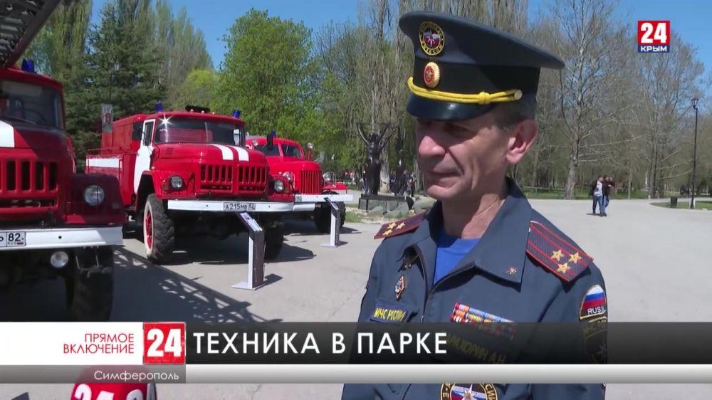 В Симферополе открылась выставка специализированной техники