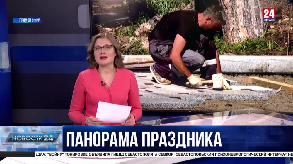 Музей героической обороны и освобождения Севастополя готовится к майским праздникам