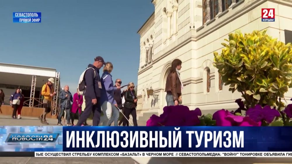 Экскурсии для людей с ограниченными возможностями: инклюзивный туризм в Севастополе