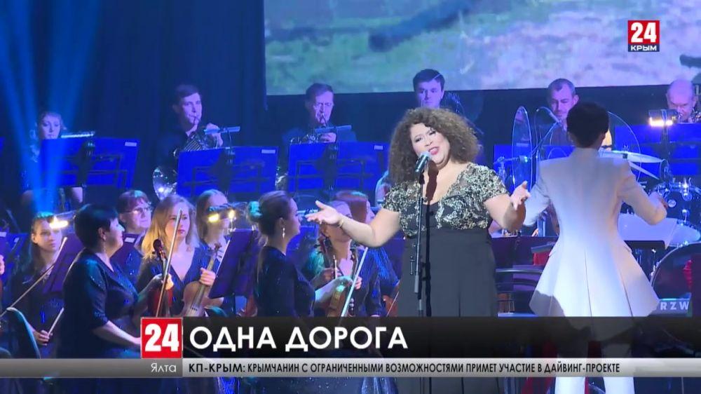 В Ялте стартовал международный музыкальный фестиваль