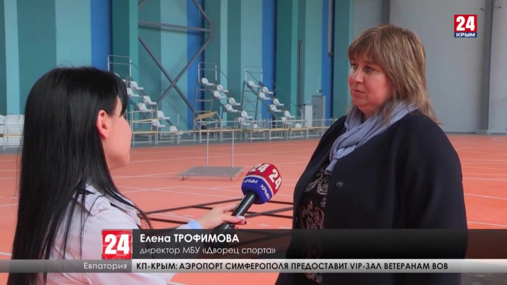 В Евпатории готовятся к открытию физкультурно-оздоровительного комплекса и Дворца спорта
