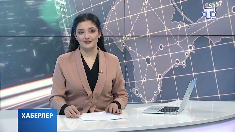 Хаберлер(на русском языке)30.04.21