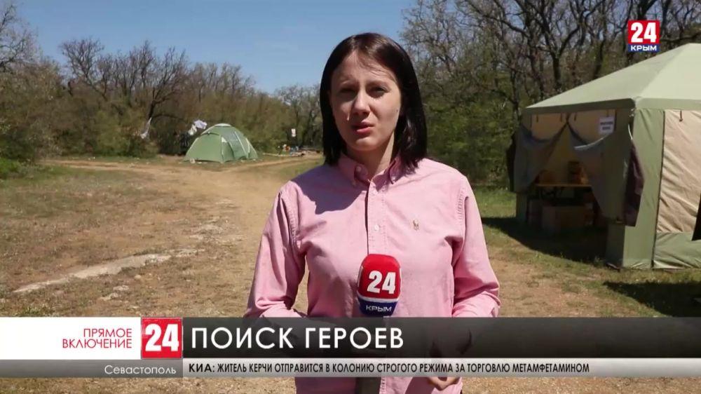 В Севастополе продолжают работу российские поисковые отряды