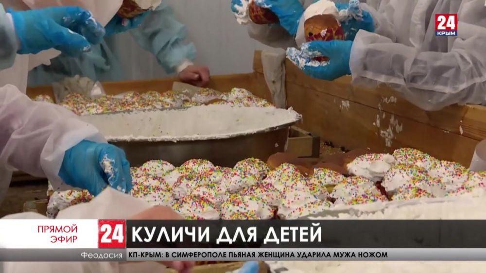 Партию праздничных куличей приготовили воспитанники реабилитационного центра