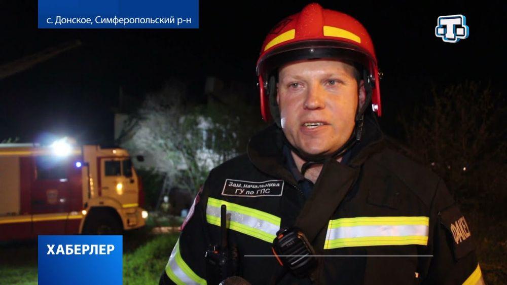 Пожар потушили, жертв нет: в Донском горел жилой дом