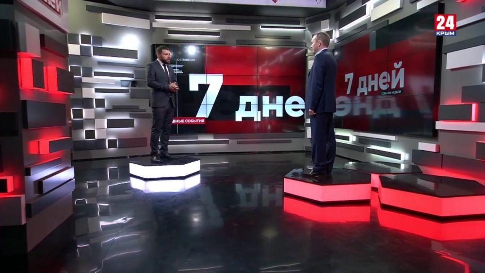 """Гость программы """"7 дней"""" – Константин Бахарев"""