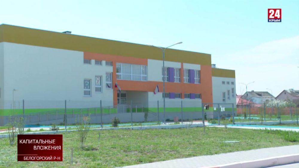 Как продвигается строительство социальных объектов в Белогорском районе