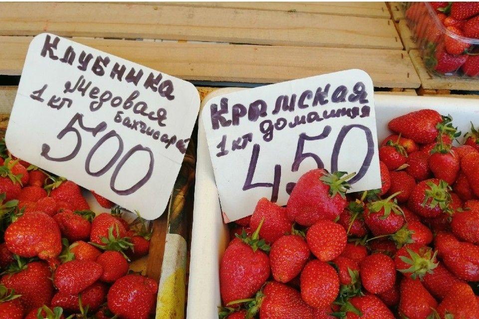 Клубника по 500 рублей, картошка - 200: Какими ценами встречает Крым туристов в мае