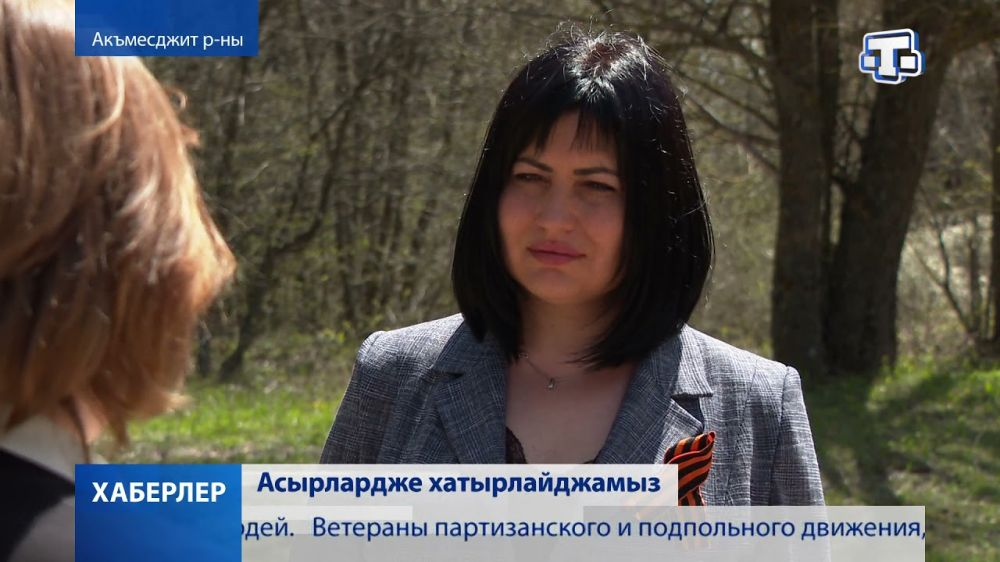 Хаберлер(на крымскотатарском языке)03.05.21
