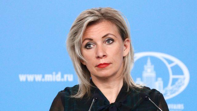 """Захарова об антироссийских санкциях и долларе США: """"Жест отчаяния"""""""