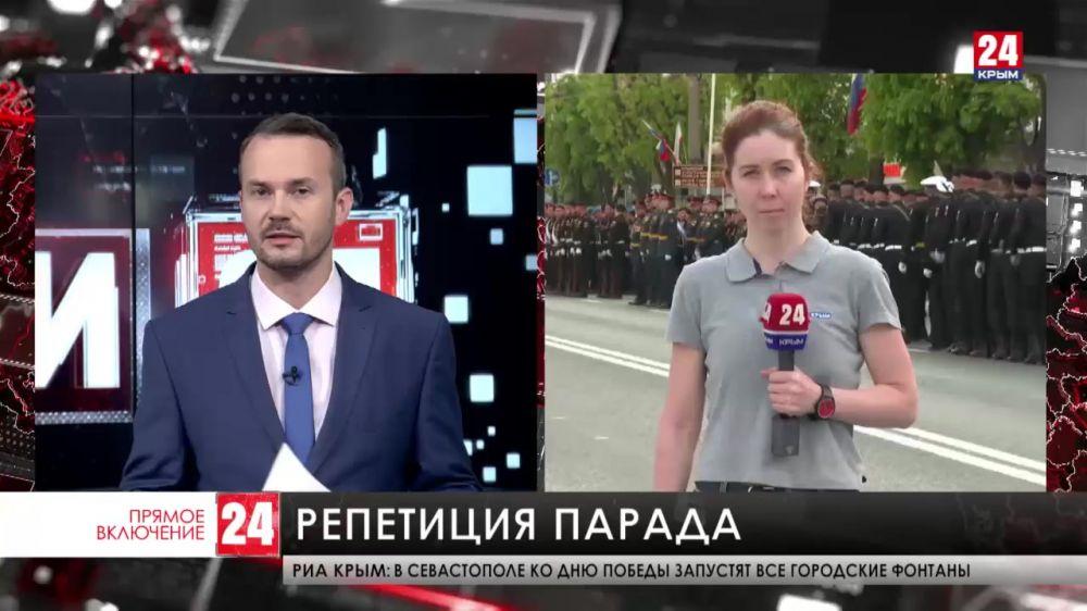 Первая репетиция парада Победы проходит в Симферополе
