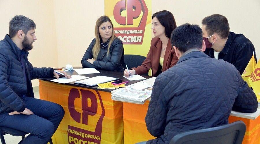 Справороссы провели «День справедливости» в Красноперекопске