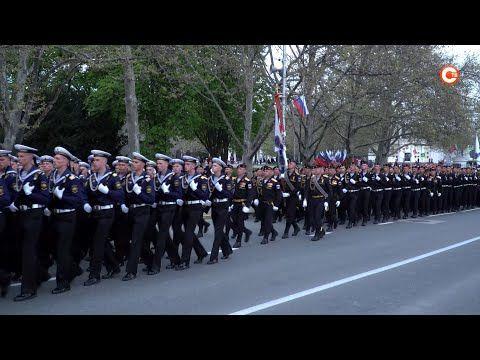 В Севастополе прошла первая репетиция парада Победы (СЮЖЕТ)