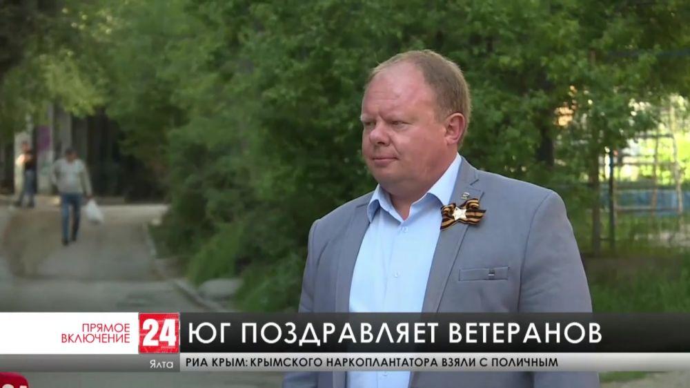 Крымские общественники и молодёжь встречаются с ветеранами Великой Отечественной войны