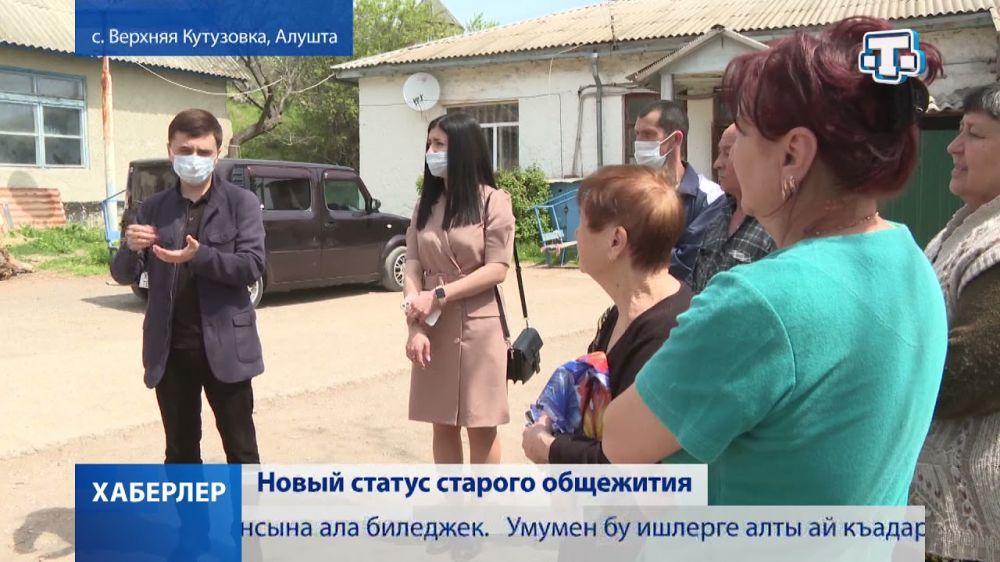 В Верхней Кутузовке 9 семей живут в бесхозном общежитии