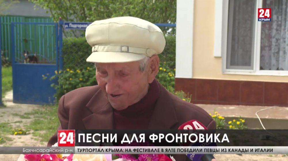 В преддверии Великой Победы в Крыму чествуют ветеранов Великой Отечественной войны