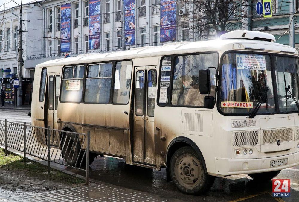 5 и 7 мая в Симферополе изменится движение общественного транспорта