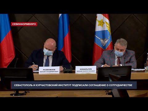 В пяти севастопольских школах появятся новые «курчатовские» классы