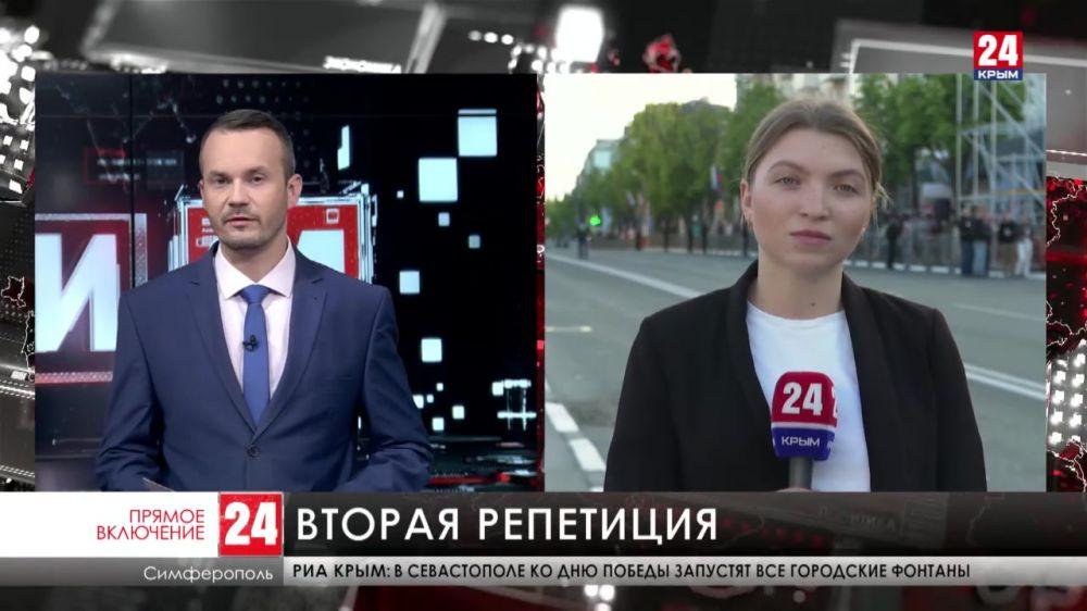 В крымской столице началась вторая репетиция парада Победы