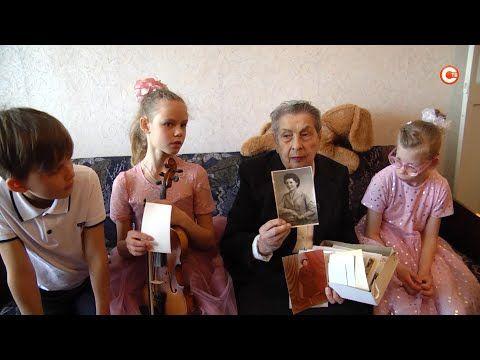 Воспитанники севастопольского детского дома поздравляют ветеранов с днем Победы (СЮЖЕТ)