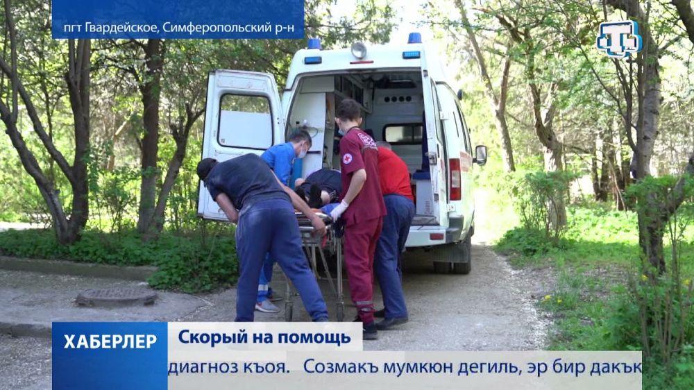 Скорый на помощь: Энвер Умеров