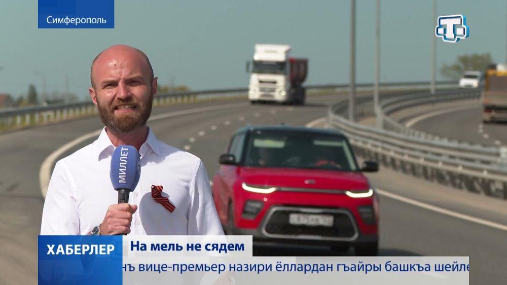 Марат Хуснуллин: Крым обеспечен водой на этот и ближайшие годы