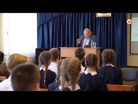 Российский журналист Аркадий Мамонтов встретился с севастопольскими школьниками (СЮЖЕТ)
