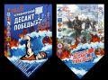 В Севастополе состоится акция «Заплыв памяти и славы «Черноморский десант Победы» - «Доплыть до Победы - 2021»