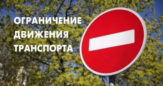 В Симферополе ограничат движение транспорта в поминальные дни