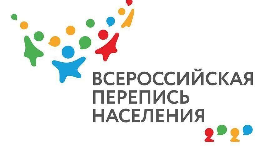 ВПН-2020: ПО ПРИНЦИПУ САМООПРЕДЕЛЕНИЯ