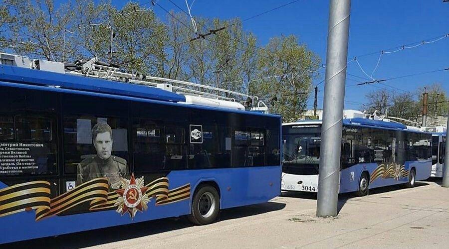 Троллейбусы с информацией об участниках Великой Отечественной войны курсируют по Севастополю