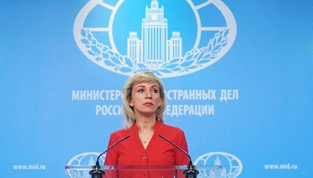 Захарова высмеяла Зеленского за слова о русских