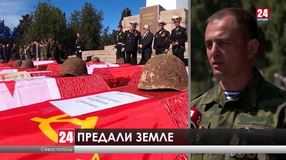 Останки 277-ми советских солдат перезахоронили в Севастополе