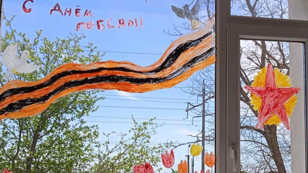 Феодосийцы участвуют в акции «Окна Победы»