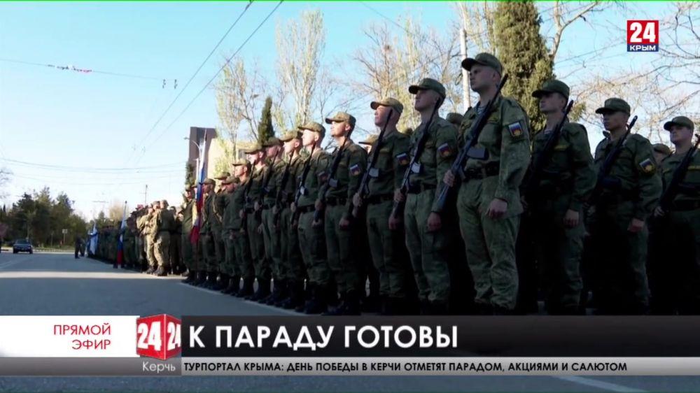 В Керчи готовятся к празднованию Дня Победы