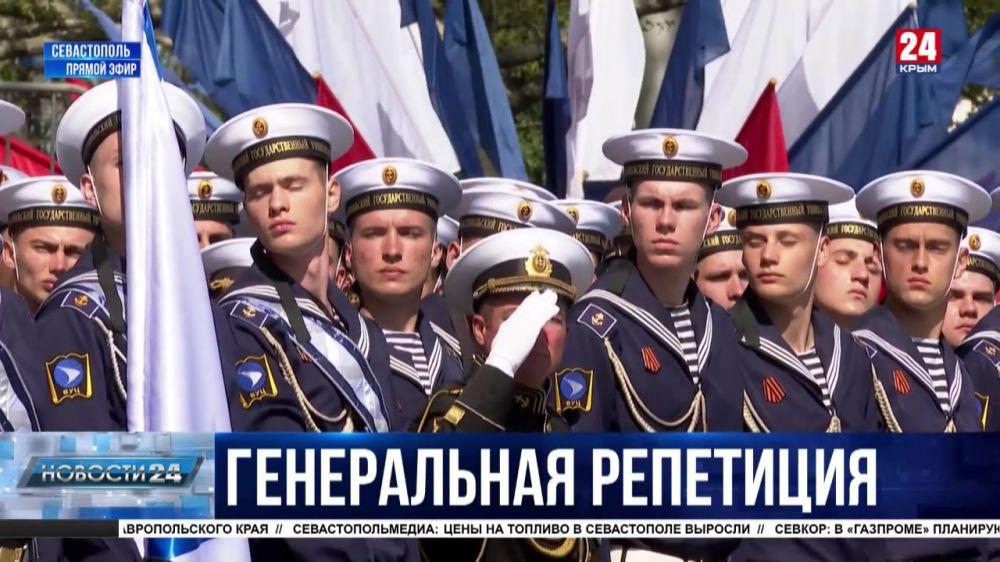 Многочасовые тренировки, подготовка техники и новшества в сценарии: как Севастополь подготовился к Параду Победы?