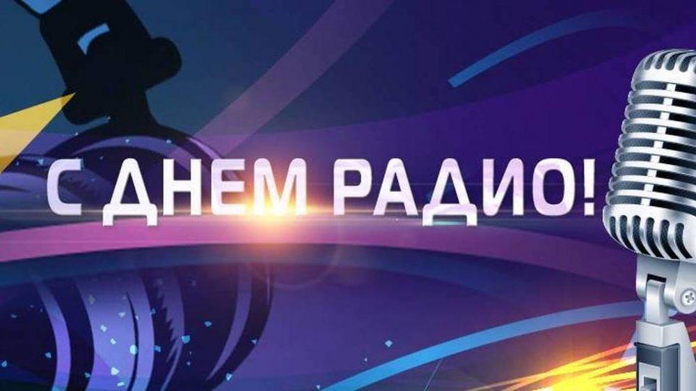 Поздравление руководства Советского района с Днем радио