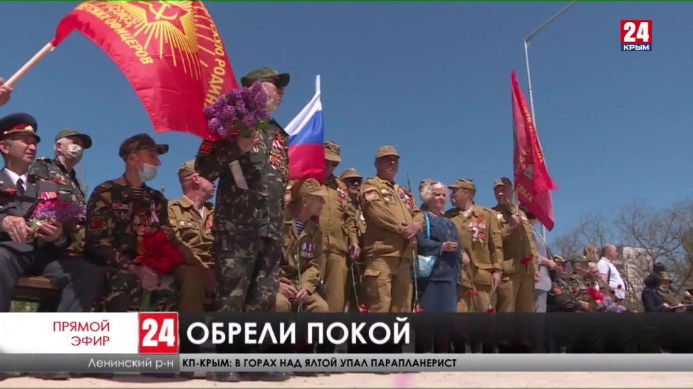 В последний путь. В селе Батальное Ленинского района перезахоронили восемь бойцов Крымского фронта