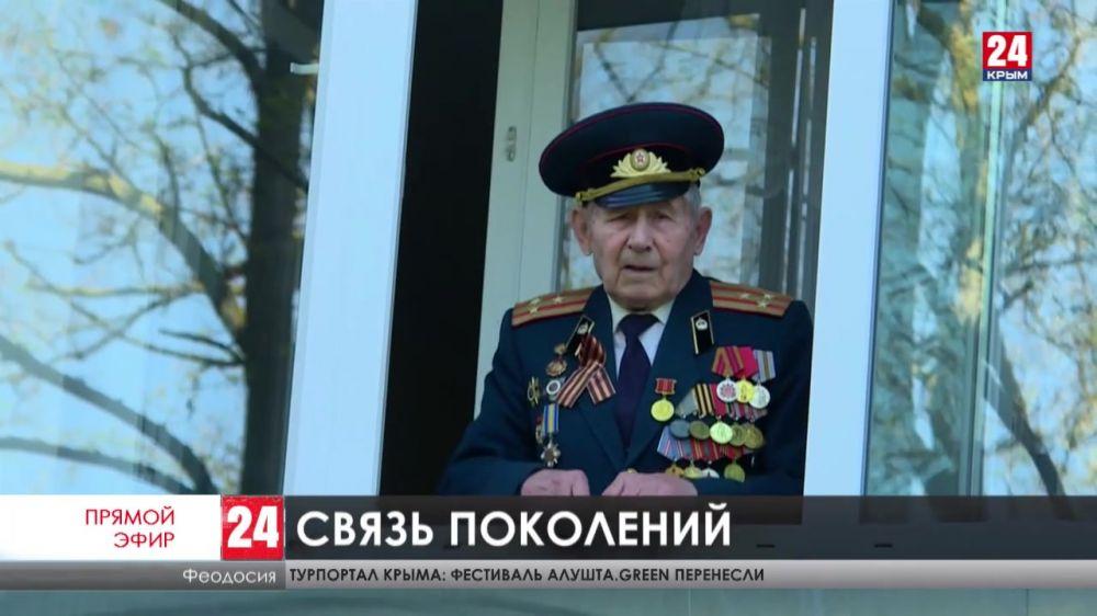 Герои Победы! Как в Феодосии поздравили ветеранов Великой Отечественной войны?