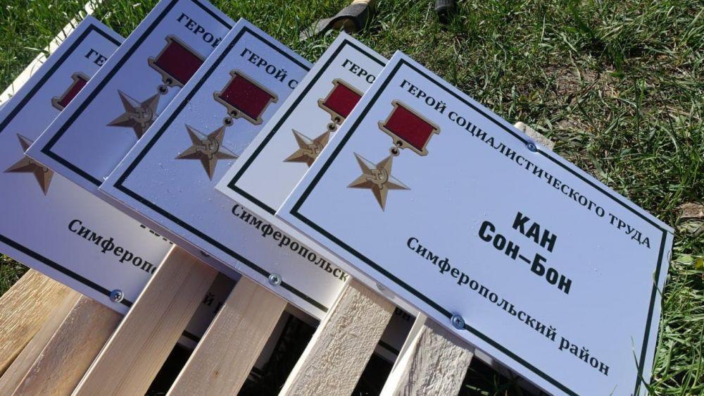 Андрей Рюмшин: На Аллее Героев Соцтруда в пгт Аграрный установлены штендеры с именами героев