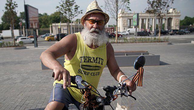 Российским пенсионерам могут компенсировать до 30% стоимости отдыха