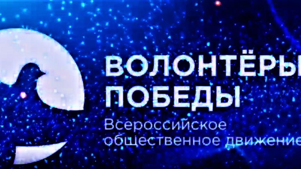 Молодежь Феодосийскогго округа рассказывает о памятниках родного края