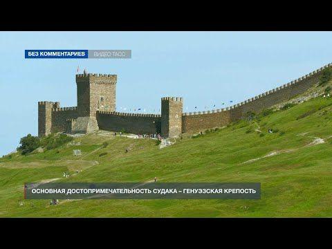 Восток Крыма – не менее популярное направление для отдыха туристов, чем ЮБК