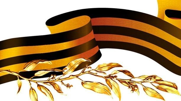 Ялтинцев приглашают принят участие в квизах, посвящённых Дню Победы