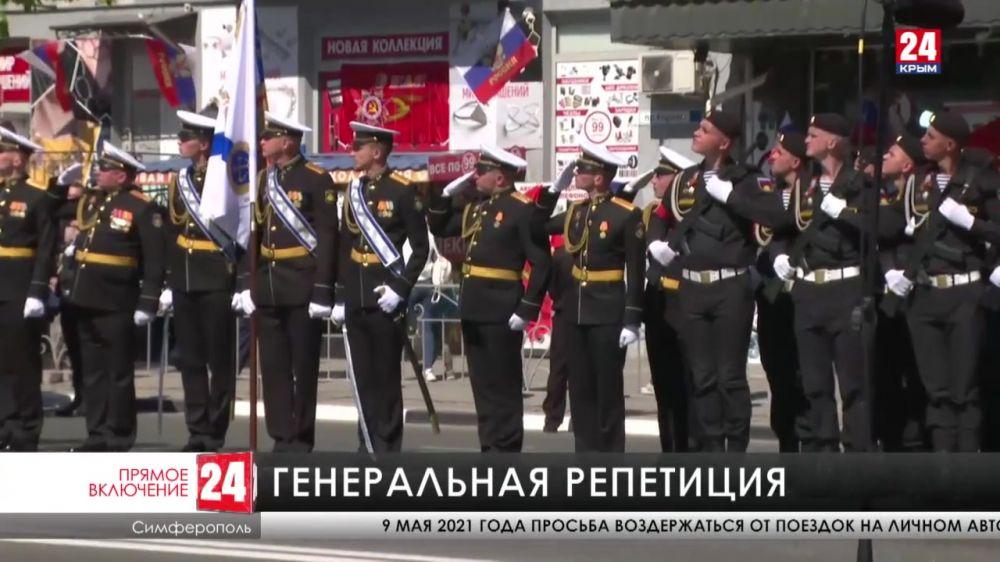 Генеральная репетиция парада Победы начинается в Симферополе