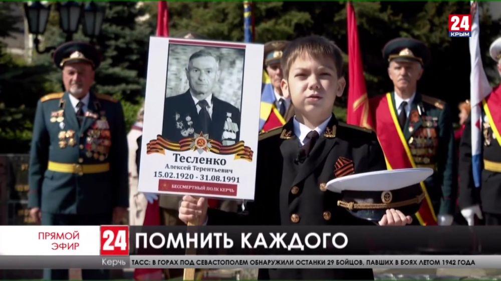 Жители Керчи подают заявки для участия в онлайн-шествии «Бессмертный полк»