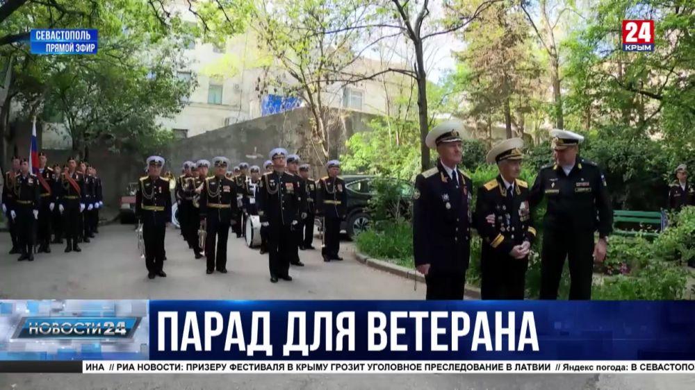 Как Черноморский флот поздравляет ветеранов Великой Отечественной войны с Днём Победы?