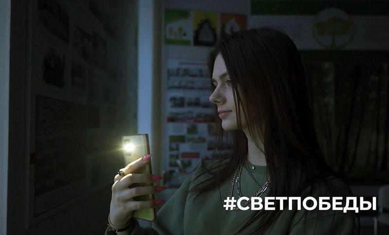 Севастопольцев зовут зажечь в своих окнах «Свет Победы»