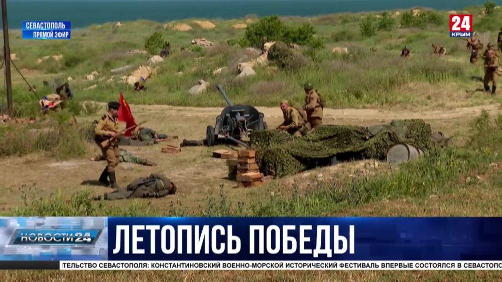 В Севастополе проходит Константиновский военно-морской фестиваль